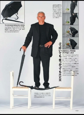 Unbreakable Umbrella featured in MONO magazine